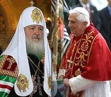 Ratzinger-Benoît XVI et le Patriarche de Moscou, Cyrille 1er